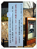 051113_03