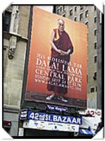 dalai_in_ny