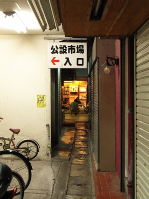 tokufudo_05