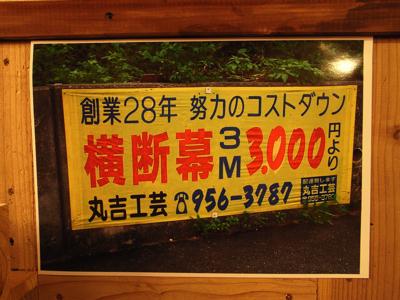 tokufudo_09