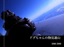 080614_arahabakiX.jpg