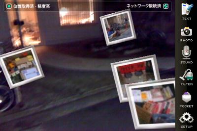091012_akimohitohako09.jpg