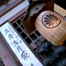 20060513_kurama_02
