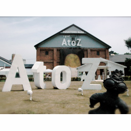 20060820_aomoriNara