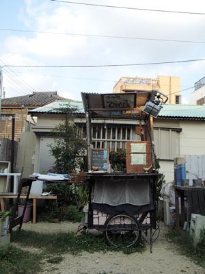 20080424_hibariya