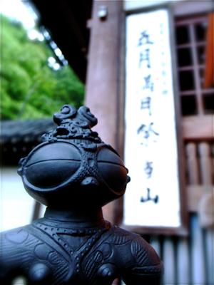 20080519_kurama