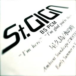 20090515_stGiga