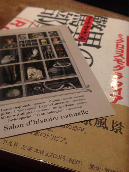 Salon d'histoire naturelle - Microcosmographia