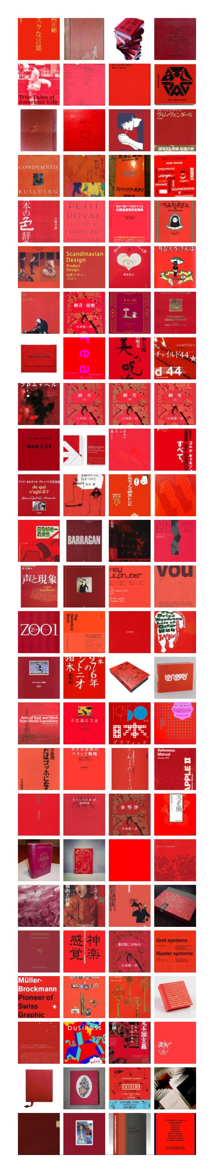 赤い本 百冊